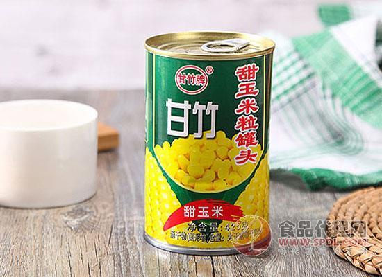 吃法百变多样,玉米罐头价格多少钱一罐?
