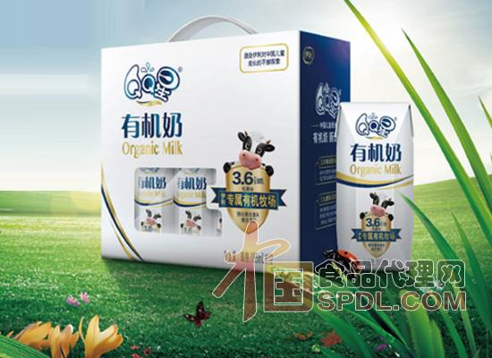伊利QQ星有机奶