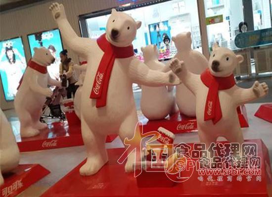可口可乐北极熊