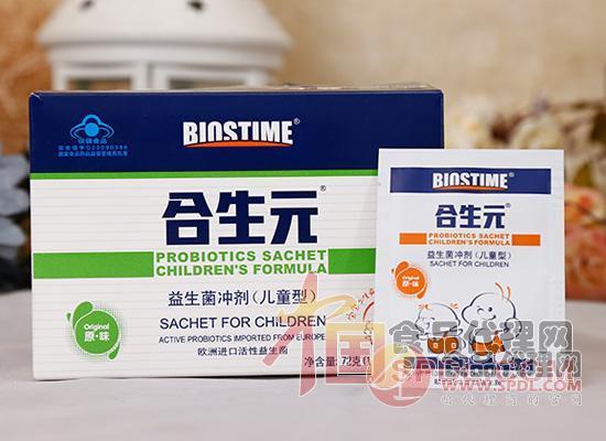 婴童益生菌