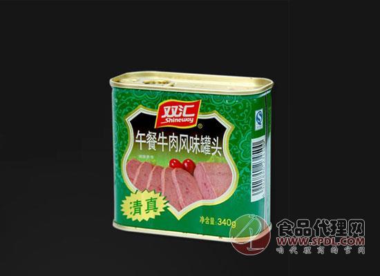 别人都知道牛肉罐头怎么开了,你竟然还不知道!