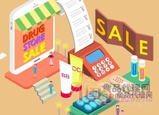 便利店卖药