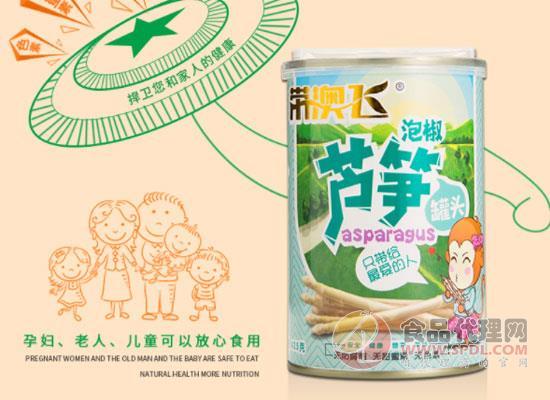 品味新鲜,带澳飞芦笋罐头价格是多少?