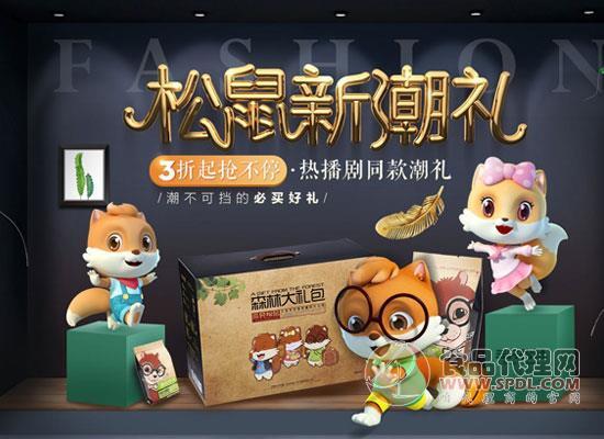 三只松鼠为自己代言,全面IP化运营突出品牌差异化