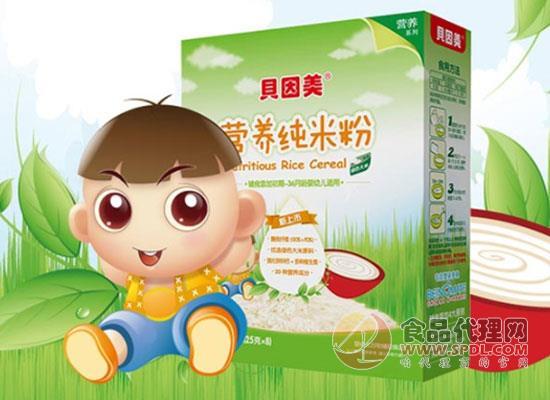 婴儿米粉怎么样?贝因美婴儿米粉价格是多少?