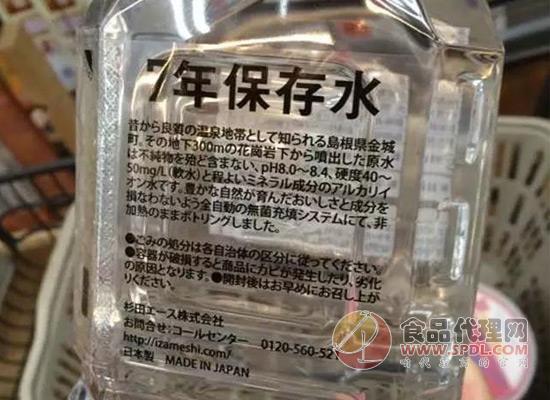 日本食品公司生产保质期长达7年的饮用水,防灾食品少不了它!