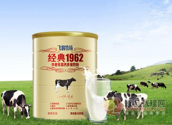 常见的中老年奶粉什么牌子好?三款高品质奶粉任你挑!