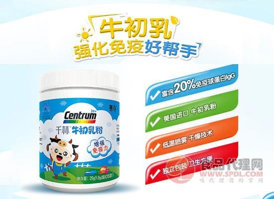 牛初乳的功效与作用,为了宝宝的健康,宝妈必看!