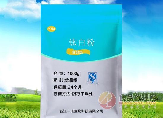 太白粉价格多少,它对人体健康有害吗?