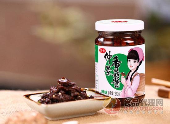 香菇酱好吃吗?仲景香菇酱价格是多少?