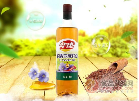 华建纯香亚麻籽油价格是多少?