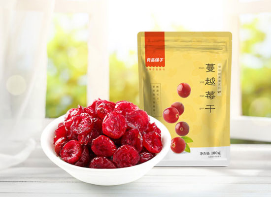 唤醒你的幸福感,良品铺子蔓越莓干价格是多少?