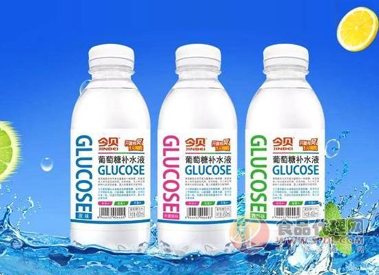 饮料市场竞争日益激烈之际,葡萄糖补水液的发展能否长久?