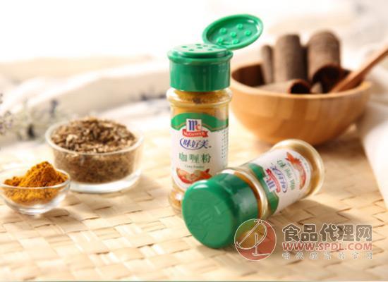 增加食物的食用价值,味好美咖喱粉价格多少?
