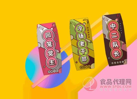 """伊利味可滋为博得年轻消费者""""芳心"""",使出包装营销套路!"""