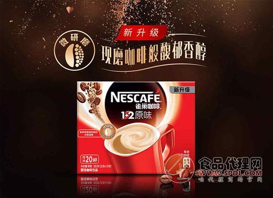 雀巢咖啡好喝吗?雀巢速溶咖啡价格是多少?