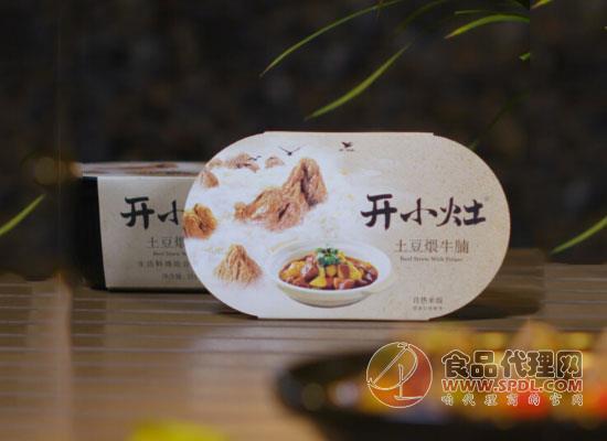美味随时享,统一自热米饭价格多少?