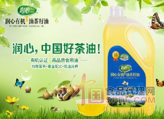 有机山茶籽油