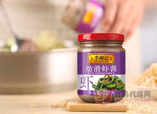 尽享好滋味,李锦记幼滑虾酱价格是多少?