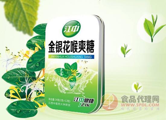 金银花润喉糖功效有哪些?嗓子干痒应该喝金银花茶!