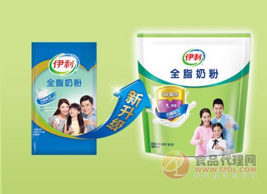 补充全家营养所需,伊利全脂奶粉价格多少?