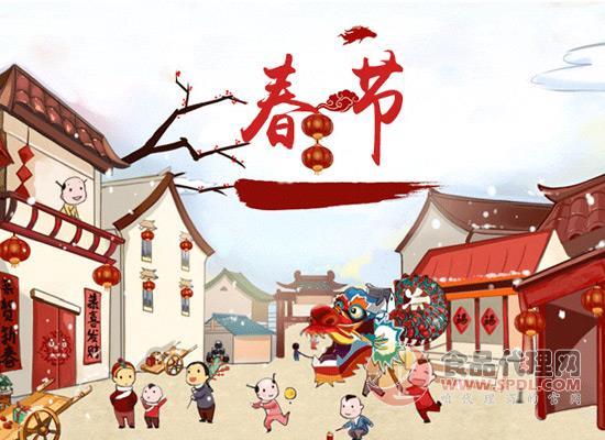 春节来临之前,经销商你的准备工作做好了吗?