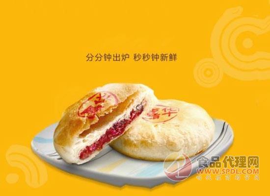 每天吃一点能美容养颜,云南鲜花饼的做法详解