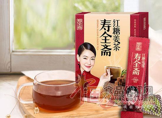 寿全斋速溶茶