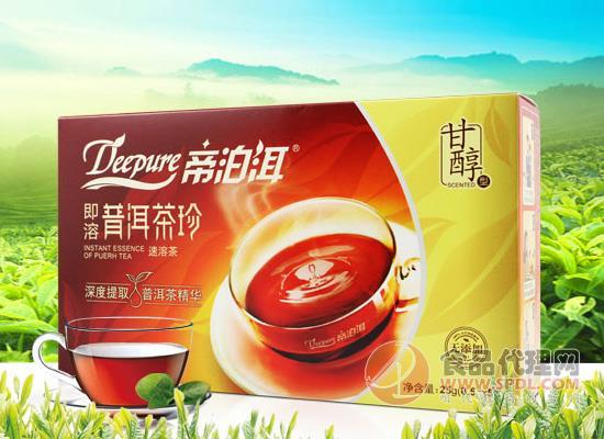 了解帝泊洱速溶茶的作用,你会更爱它!