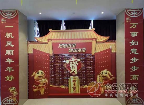 春节陈列就是吸睛所在,加多宝推出的陈列让人大开眼界!