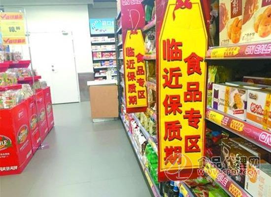 """食品经销商这样处理临期产品,收不到""""利""""却能收获""""名"""""""