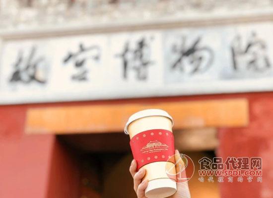 故宫竟卖起了咖啡!故宫角楼咖啡颠覆你的想象!
