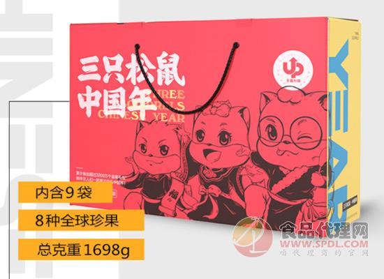 欢度中国年,三只松鼠坚果大礼包价格多少?
