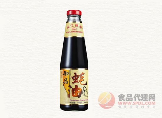 珠江桥牌蚝油价格是多少?