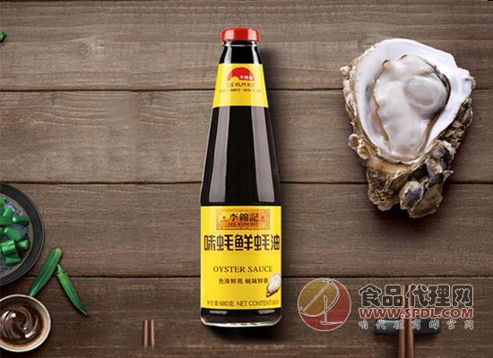 李锦记蚝油的价格是多少?