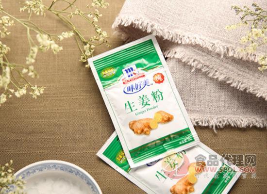 吃姜有益健康,味好美生姜粉价格多少?