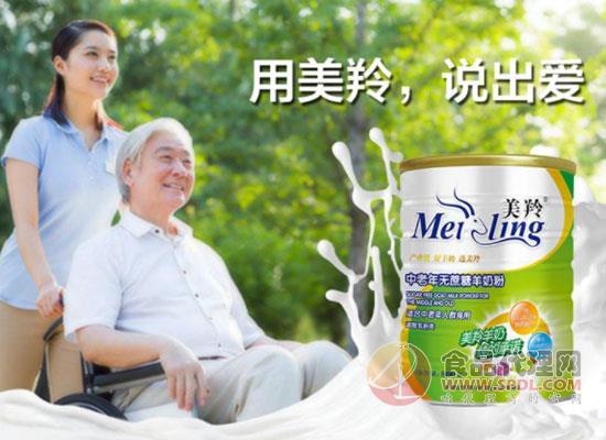 春节送父母,美羚中老年奶粉价格是多少?
