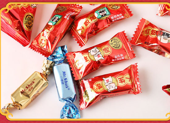 用心过年,让爱更甜!徐福记新年糖果价格多少?