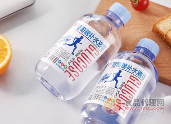 快速补充能量,栗子园葡萄糖补水液价格是多少?