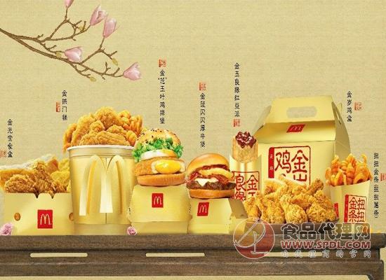 新年来袭,麦当劳推出春节套餐,24小时外卖送不停!