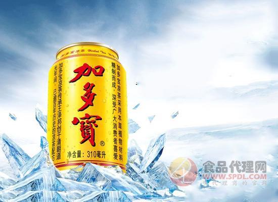 加多宝直迎发展向好趋势,借新品和春节市场定价凉茶!