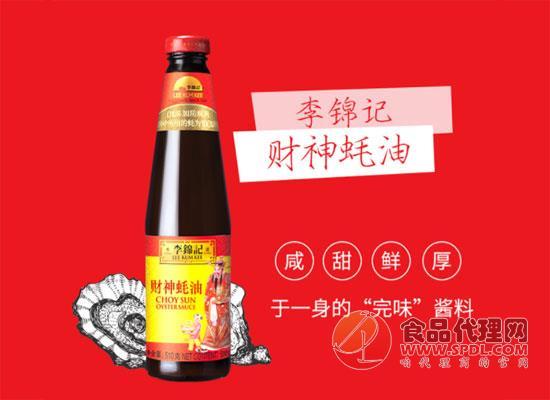 火锅蘸料好搭档,李锦记蚝油价格是多少?