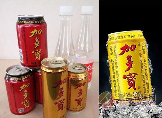 加多宝推出新品凉茶,3.5元时代已经成为过去!