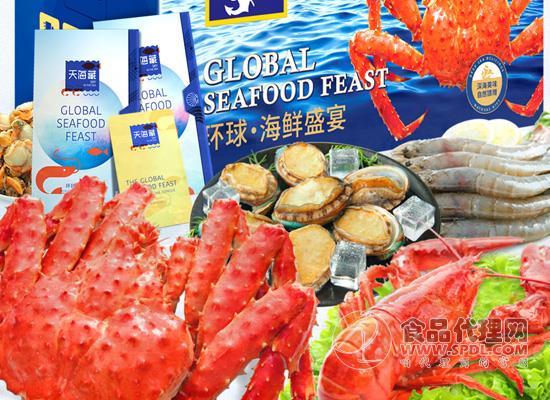 共享天海盛宴,天海藏环球海鲜礼盒价格是多少?