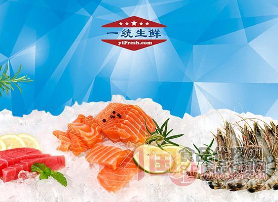 一统生鲜海鲜礼盒