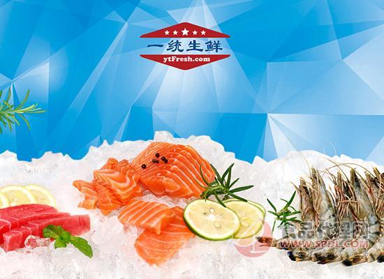 一统生鲜海鲜礼盒价格是多少?