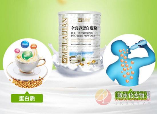 为健康加分,美莱健蛋白粉价格是多少?