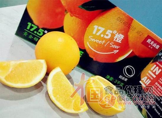 农夫山泉17.5度橙