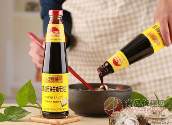 提鲜是蚝油的作用,美味食物让蚝油来拌!
