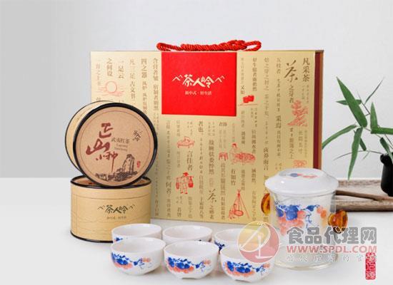 春节送心意,茶人岭茶叶礼盒价格是多少?